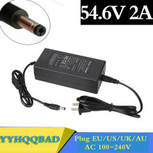 54.6v 2a carregador para 48v li-ion bateria carregador dc soquete/conector para 48v 13s bateria de lítio ebike