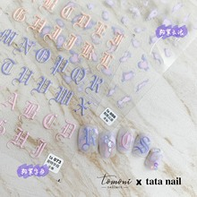 Gothic Letter Embossment New 5D Relief Master Cooperation Nail Sticker Japanese Nail Art Sticker Adhesive Nail art decorations