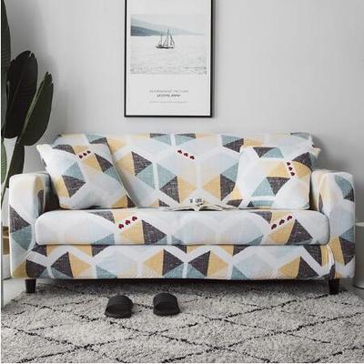 Фото разноцветный эластичный чехол для дивана универсальный цена