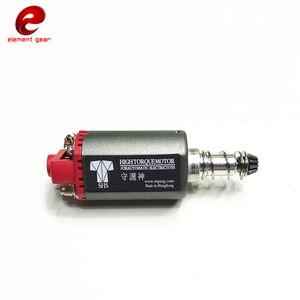 Element M120/140/160 двигатель Airsoft AEG/ EBB двигатель 17000 об/мин длинная/Короткая ось для страйкбола M4/MP5 M16 G3 P90 AK