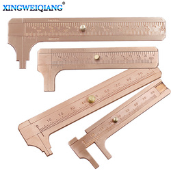 80mm 100mm measuring instrument mm inch double scale vernier caliper ruler copper copper ruler