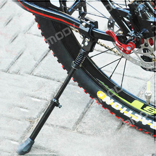 Road Bicycle Aluminium Alloy Foot Brace Rear Bracket Adjustable Length Support 24/26/28-Inch/04 Temple