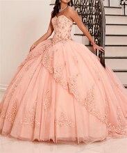 Quinceanera Dresses 2021 Ball Gown Flowers Tulle Appliques Crystals Court Train vestido de 15 anos Lace-Up Sweet 16 Dresses QD80