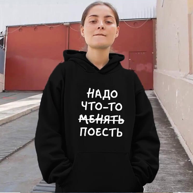Hoodies Something To Eat Russian Letter Printed Funny 100%Cotton Long Sleeve Clothing Fashion Pullover Outfits