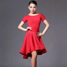 שמלת ריקוד לטיני נשים טאסל סלסה סמבה טנגו לטיני תחרות שמלות טנגו ריקוד חצאית Dancewear