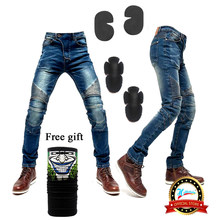 New Womens Slim Motorcycle Jeans For Women Elastic Trousers Off-Road Motocross Riding Pants Skinny Runway Racer Pants EV02(China)