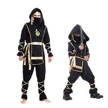 New Kid Ninja Costumes Halloween Party Boys Girls Warrior Stealth Children Cosplay Assassin Costume Children's Day Gifts(China)