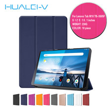 For Lenovo tab M10 TB-X605F TB-X605L TB-X505F Auto Sleep/Wake case with Alexa display Leather For Lenovo tab M10 tablet Cover
