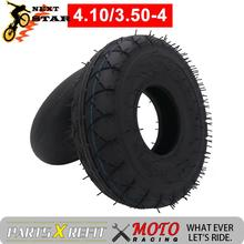 4.10/3.5-4 Heavy Duty Inner Tube Outer Tyre For Goped Bigfoot Big Foot Scooter BladeZ Moby 4 Inch Innertube new 4.10 X 3.50-4