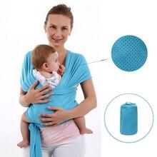 Heißer Baby Träger Sling Für Neugeborene Weiche Infant Wrap Atmungs Wrap Hipseat Stillen Geburt Komfortable Pflege Abdeckung