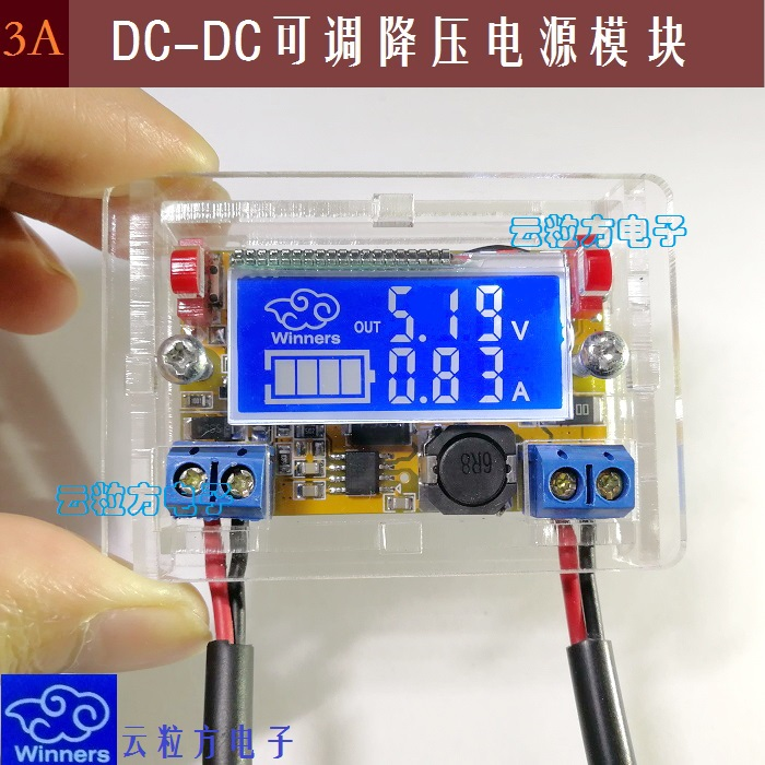 3A DC DC Adjustable Buck Regulator Digital Power Supply Module LCD Screen Voltage Ammeter Dual Display