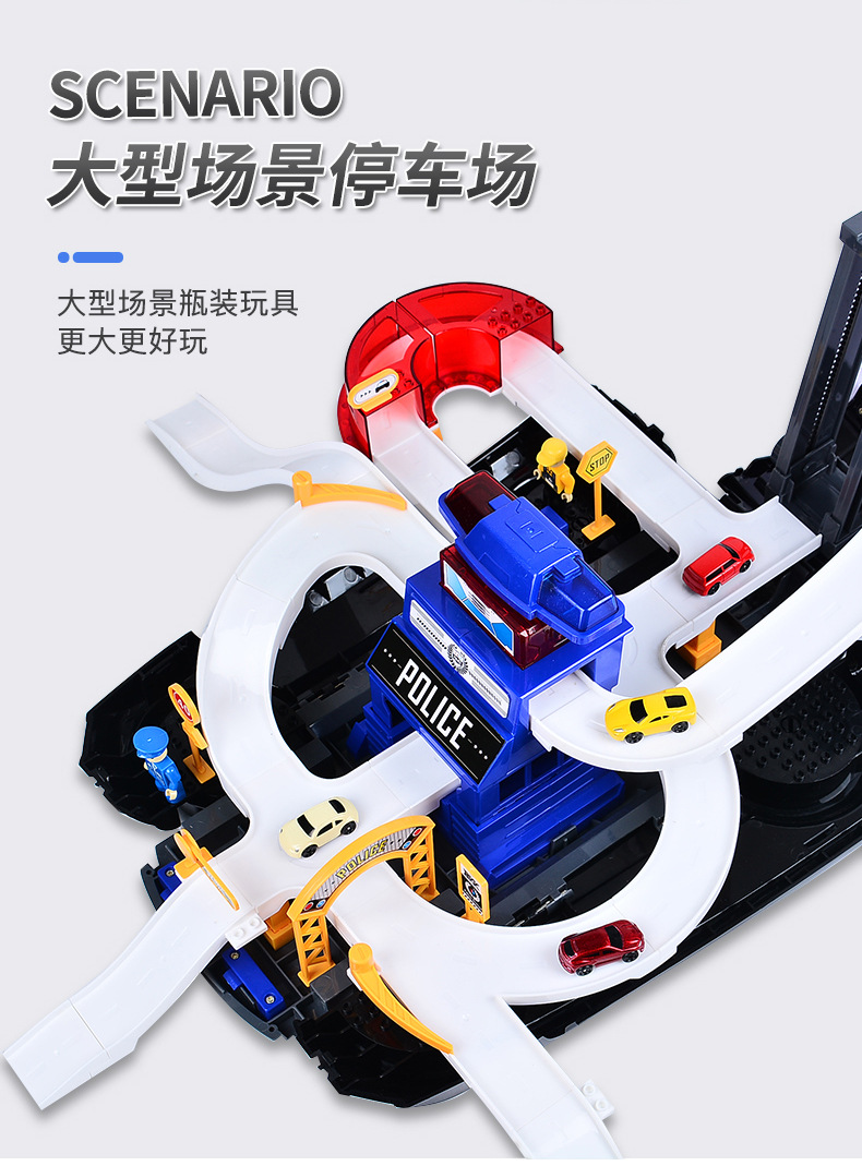 DIY Racing Tracks Electric Car Toys Parking lot with Light Music Track toy Storage box collection baby gift Children toy car - 4