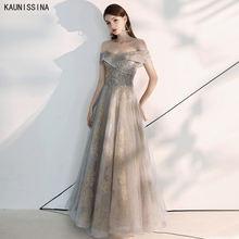 Роскошное Тюлевое вечернее платье принцессы без бретелек длиной