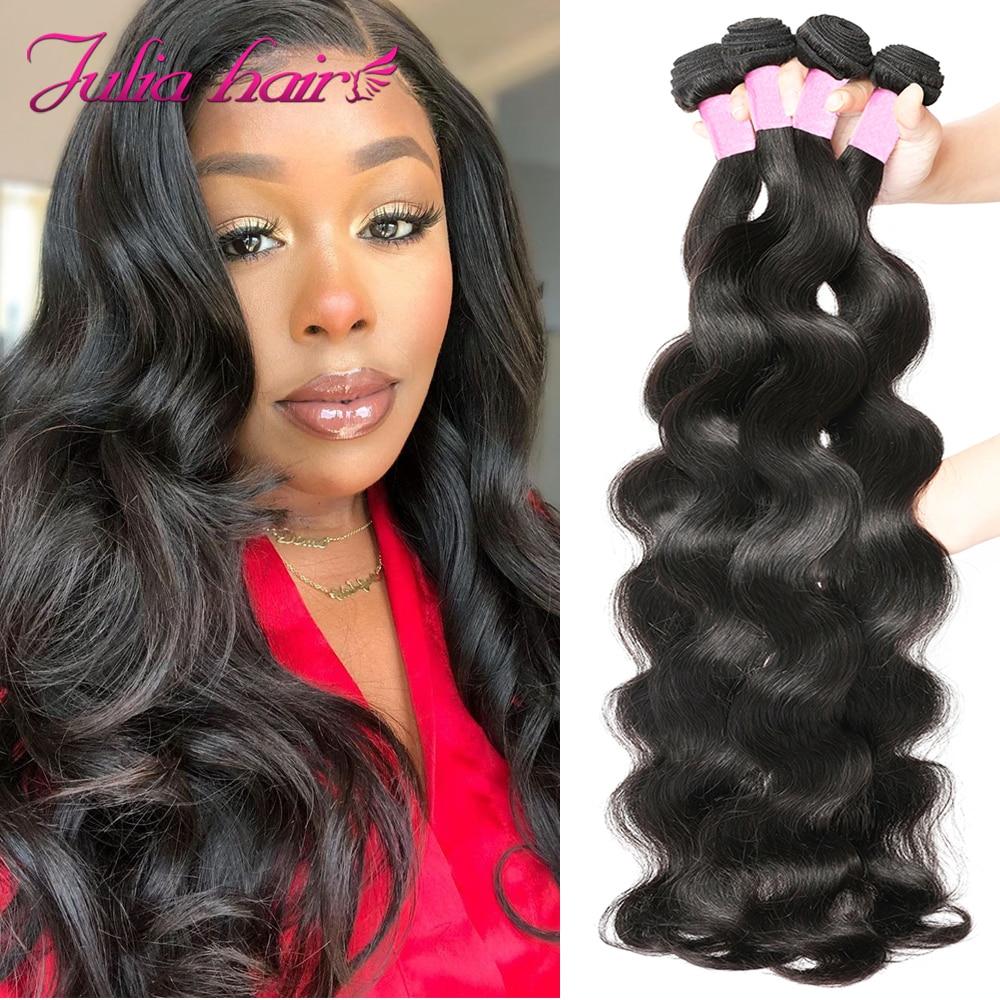 Onda do corpo brasileiro feixes de cabelo 8-30 polegadas 100% tecer cabelo humano 1/3/4 pacotes ofertas cor natural remy extensões do cabelo humano