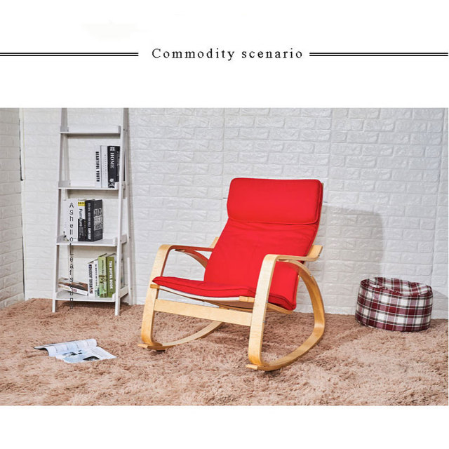 Rocking Lounger Chair 2