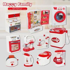 Игрушечный детская кухня игровой набор кухонных приборов Кофе Хлеб кухонная посуда машина холодильник