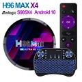 2021 новый протектор для экрана сенсорного ТВ коробка H96 MAX X4 Android 10 ТВ BOX Amlogic S905X4 4G 64GB Smart Media Player PK S905X3 X96 Max Plus Декодер каналов кабельного телевид...