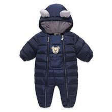 Новая зимняя одежда для всей семьи Одежда маленьких мальчиков