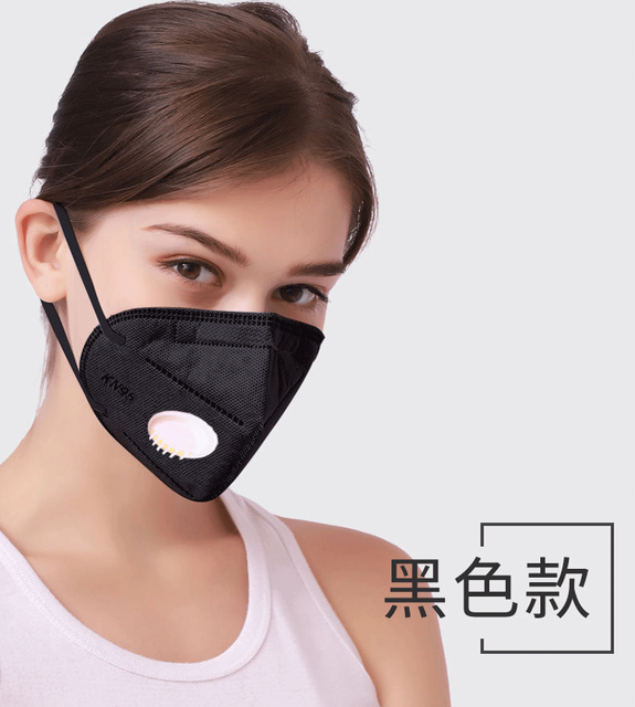 KN95 Spot Mask Adult child valve mask Anti Dust Pollution Filter PM2.5 Protective Respirator mascarilla Various colors 3