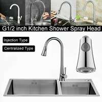 G1/2 Inch Shower Spray Head ABS Pull Out Faucet Sprayer Plating Nozzle Water Bathroom Basin Sink Head Water Tap Faucet Filter