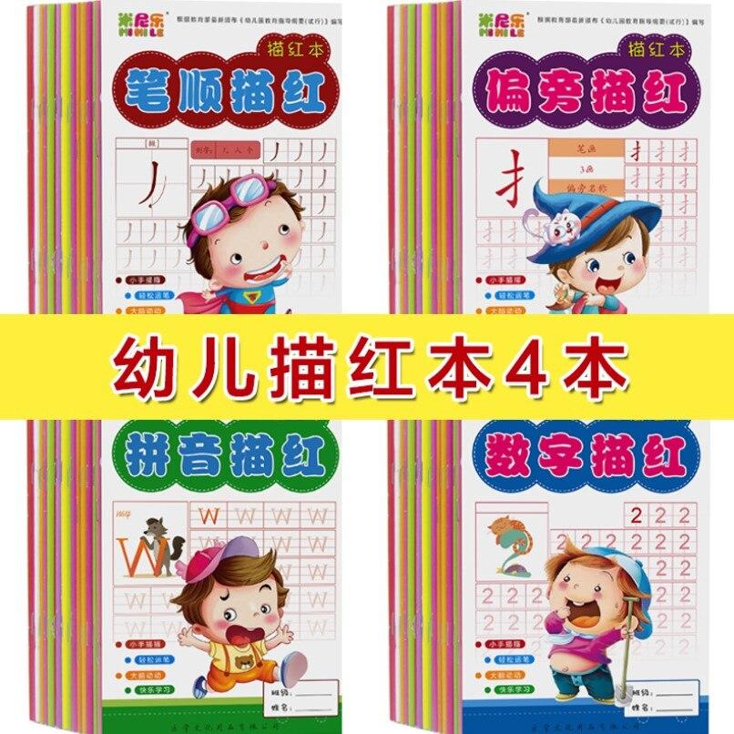 Child Chinese Reusable Groove Calligraphy Practice Copybook Erasable Pinyin Bishun Bihua Shuzi Chinese Characters Hanzi Starter