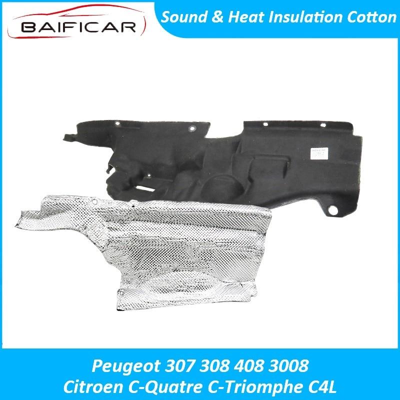 Новый оригинальный звукоизоляционный хлопковый отсек Baificar для автомобильного двигателя для Peugeot 307 308 408 C-четыре C4L
