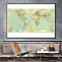 The Earth Elevation Profile 150x100cm World Map with Time Zones No National Flags For Culture And Travel