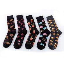 Moda mulaya 2020 счастливые мужские носки/женские забавные носки