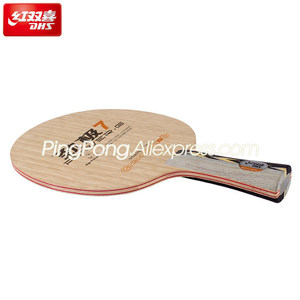 Image 5 - DHS POWER G 7 / PG 7 (Ship without Box) DHS PG7 RACKET Table Tennis Blade Original DHS Ping Pong Bat / Paddle
