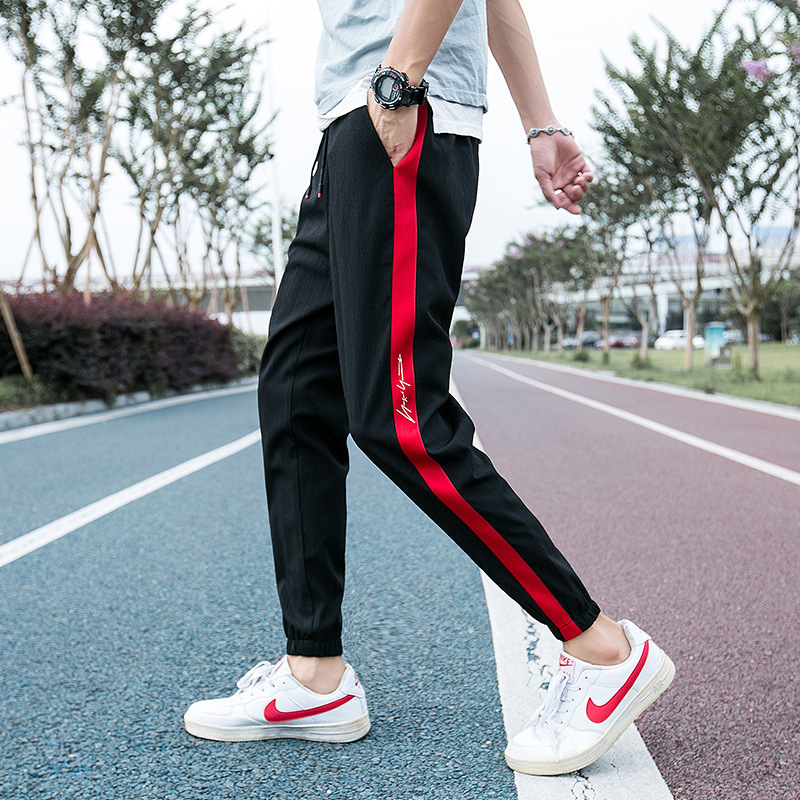 Run The Amount Of Viscose Men Casual Sports Pants Thin Silky Quick-Dry Harem Pants Loose-Fit Air Conditioner Pants Capri Ankle B