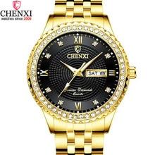Chenxi 高級メンズゴールド腕時計ゴールデンステンレススチール防水男性ビジネス腕時計カレンダーの週のクォーツ男性のドレス腕時計