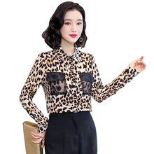 Fashion Silk Women Shirts Woman Leopard Blouse Elegant Women Print Blouses Shirt Plus Size Woman Satin Blouses Long Sleeve Shirt
