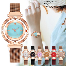 Relojes magnéticos de moda para mujer, relojes de cuarzo con hebilla magnética para mujer, relojes de pulsera de regalo para chicas, Zegarek Damski