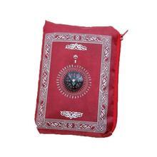 Muslim Prayer Rug New Waterproof Muslim Travel Pocket Prayer Mat with Compass