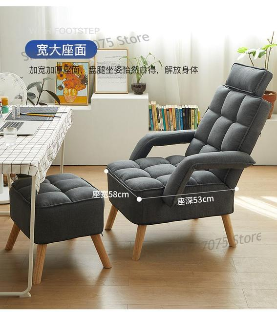 Lounge Chair w/ Side Arms & Ottoman 6