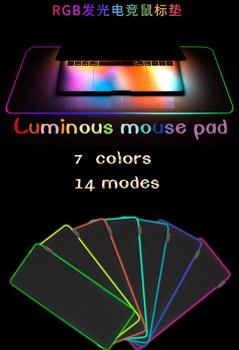 USB tapis de souris ordinateur lumineux tapis de souris grand LED tapis de souris de jeu professionnel nuit rvb USB filaire éclairage pour Pubg & LOL