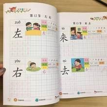 Livros pré-escolar 300-personagens chineses miao hongshu crianças livro de cópia grau briting livros libro livro