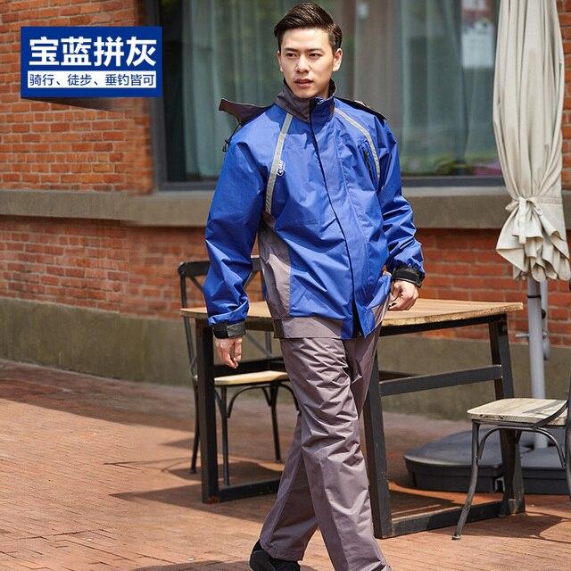 Adult Outdoor Men Rain Coat Women Motorcycle Raincoat Rain Pants Suit Set Rain Jacket Ponchos Waterproof Hiking Impermeable Gift 5