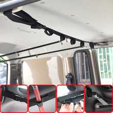 40^Car Mounted Rod Carry For Fishing In-Vehicle Storage Of Fishing Rod Carriers Dedicated To Assisting Grip Dedicated 3 Row Seat