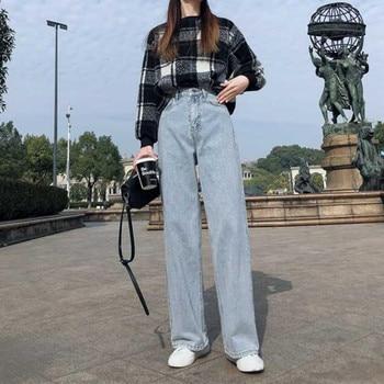 Woman Jeans High Waist Clothes Wide Leg Denim Clothing Blue Streetwear Vintage Quality 2020 Fall Fashion Harajuku Straight Pants 2