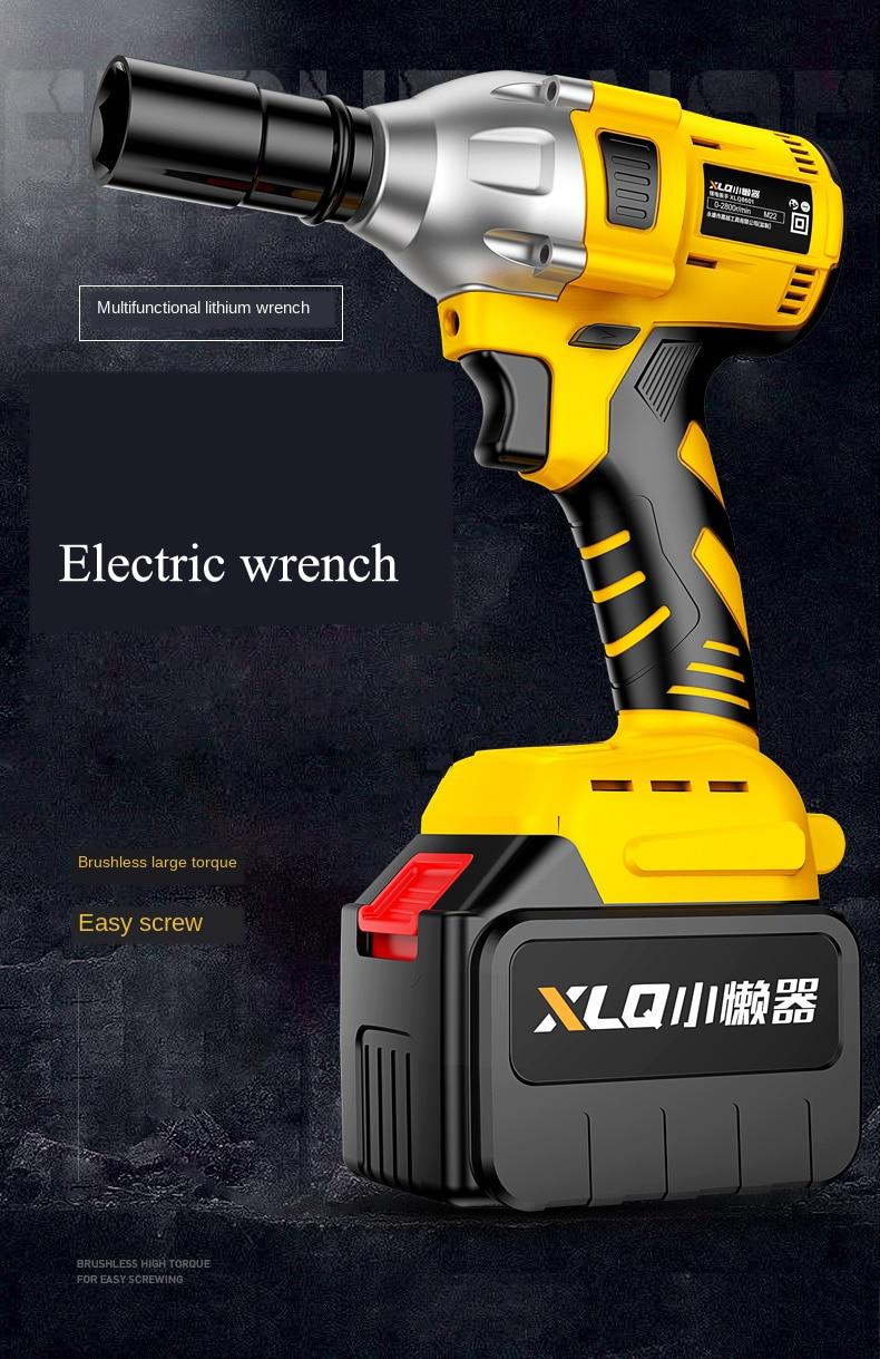 580Nm 680Nm 880Nm 980Nm Impact Wrench Electric Burshless Impact Cordless Wrench Electric Wrench Rechargeable Lithium Battery