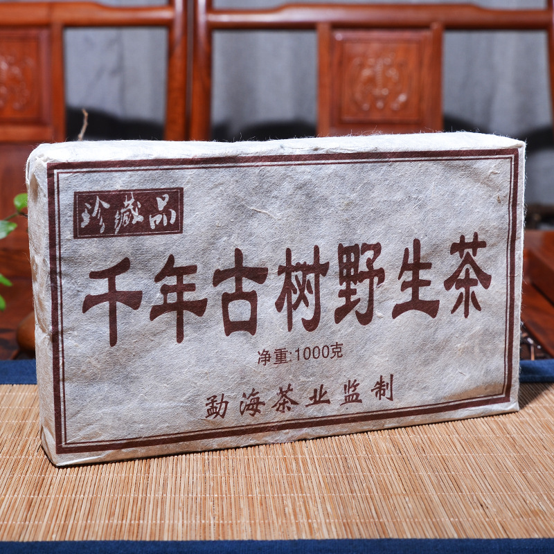 1000g 1990 China Yunnan Oldest Puerh Ripe Puer Tea Down Three High Clear Fire Detoxification Health Care Lost Weight Green Food