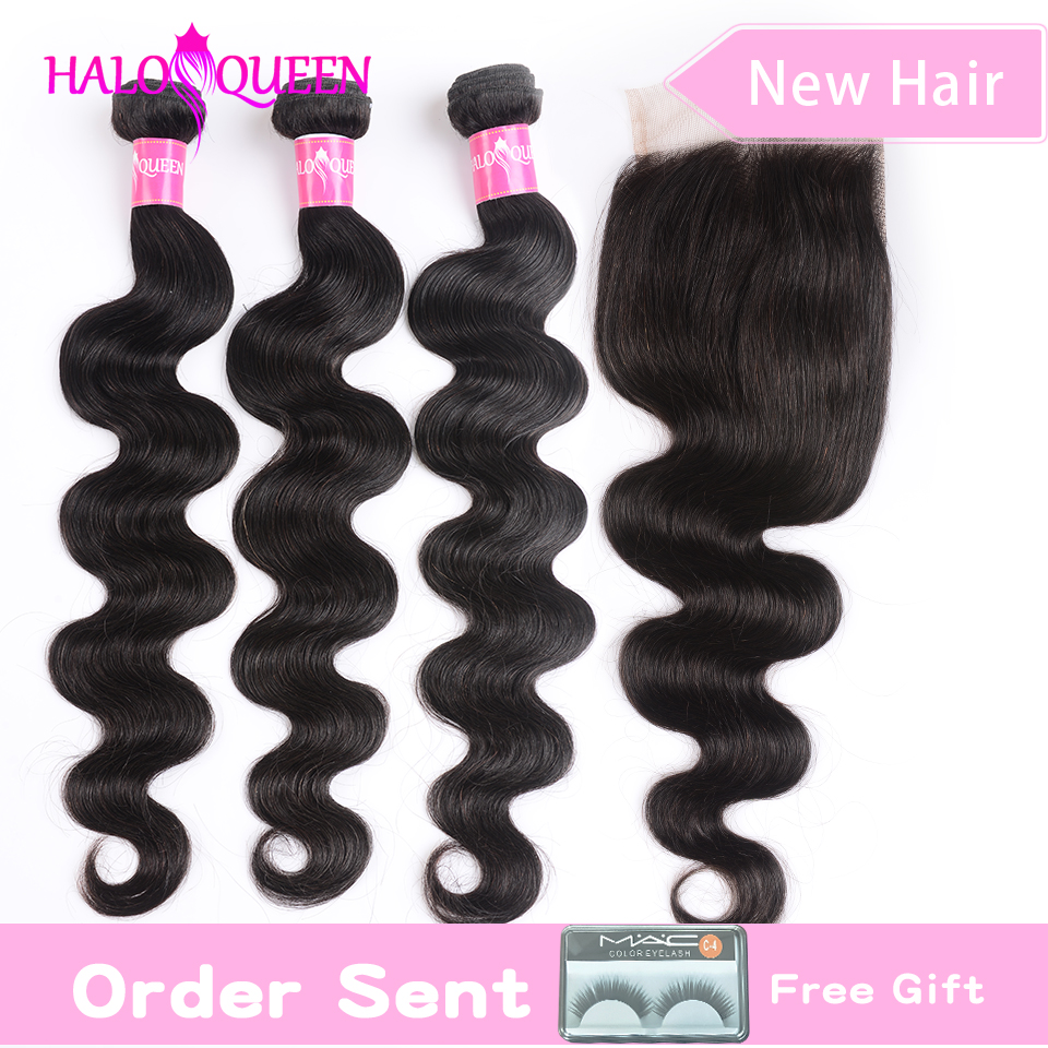 HALOQUEEN Hair Brazilian Body Wave Bundles With Closure Non-remy Hair Bundles With 4x4 Lace Closure Human Hair  Hair Extension
