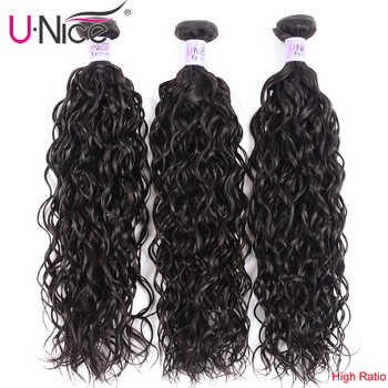 UNice Hair Kysiss Series Malaysian Water Wave 3 Bundles Unprocessed Human Hair Extension 8-26