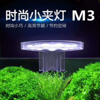 Auster M3LED lamp fish tank clip lamp straw tank lamp waterproof small lamp mini small clip lamp aquarium water straw lamp image