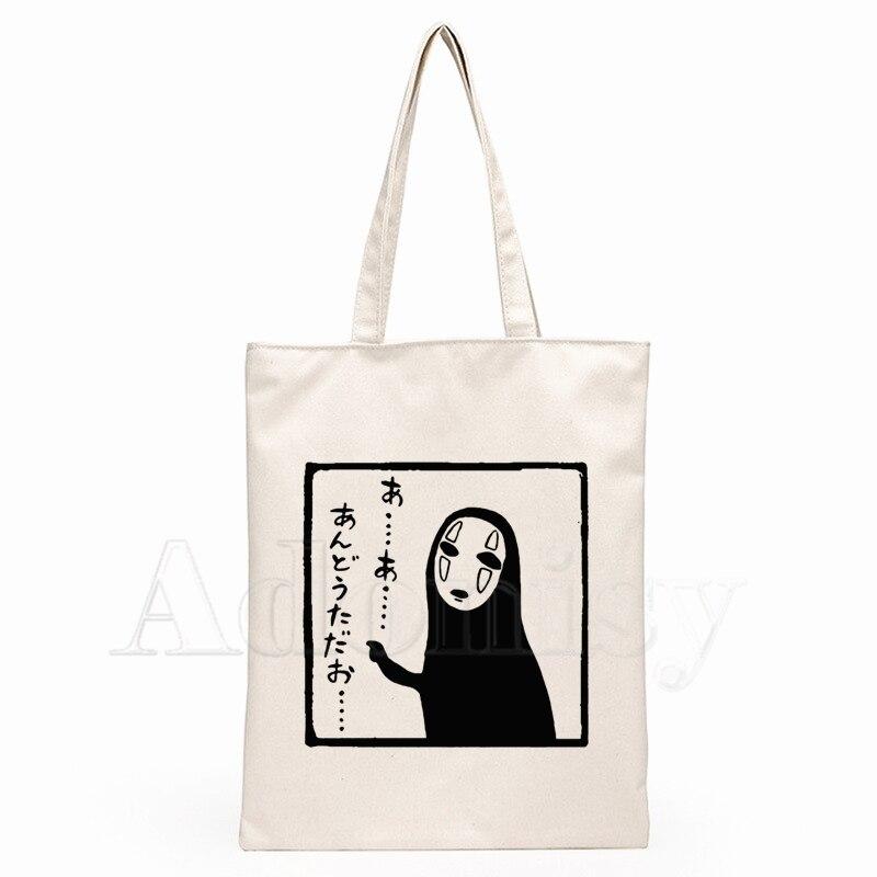Spirited Away Faceless  Print Reusable Shopping Bag Women Canvas Tote Bags Printing Eco Bag Cartoon Shopper Shoulder Bags