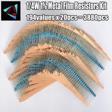 1/4W 0.25W 194valuesx20pcs = 3880 قطعة 0.1R ~ 22M 1% المعادن مقاوم من غشاء حلو كيت