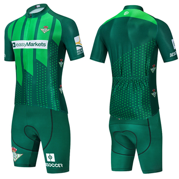 TEAM real betis cycling  Jersey bike shorts suit sportswear 20D mens MTB Bicycle Clothing Ropa Ciclismo Maillot bottoms 2020 pro team cycling jersey 3 colors 9d gel bike shorts suit mtb ropa ciclismo mens summer bicycling maillot bicycle clothing