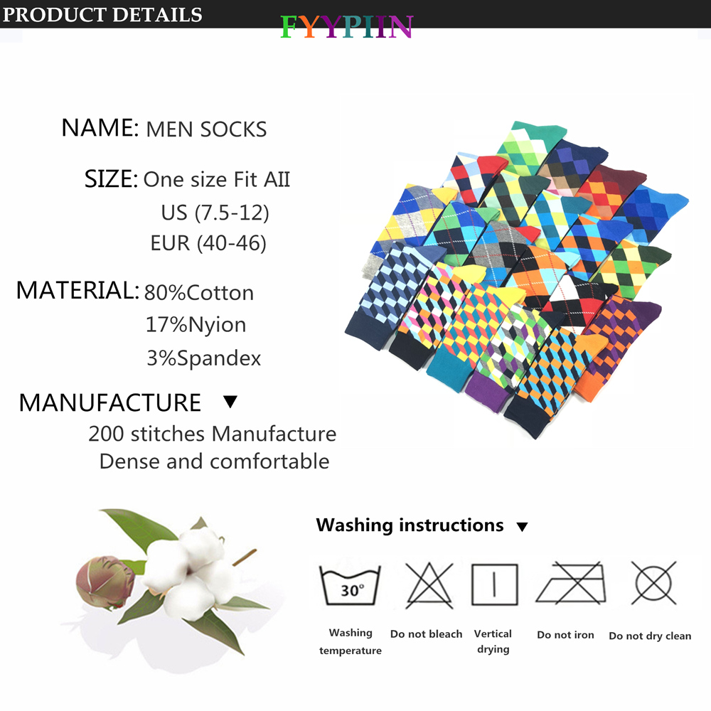 Classic Hot Sale Men Socks Casual Gentleman High Quality Color Puzzle happy Socks Business Party Dress Cotton Socks for Men