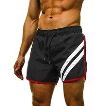 New men's summer casual fashion slim shorts gym fitness body